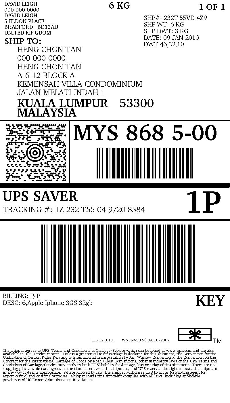 Striking image in printable ups label