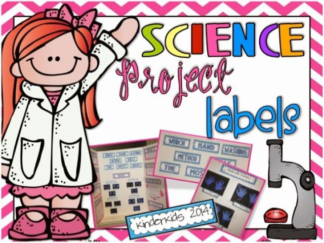 science fair project labels