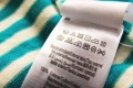 Garment Care Label Requirements