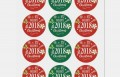 Current Christmas Address Labels
